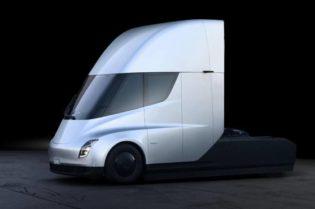 Frábrica de autos Tesla
